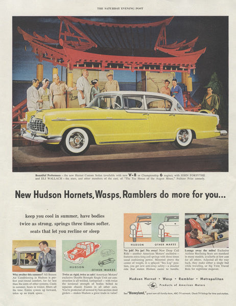 1955 Hudson Hornets, Wasps, & Ramblers Classic Cars Ad Vintage Advertising Yellow Automobile Ilustration Print Wall Art Decor