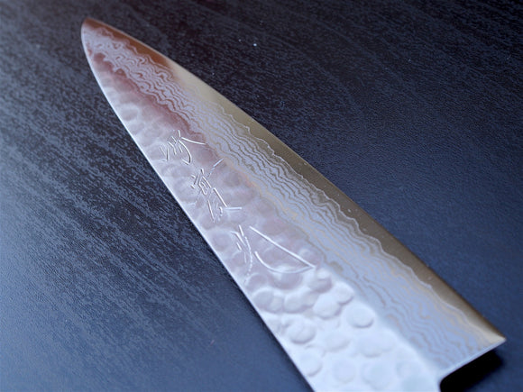 Sakai Jikko Petty Knife-Damascus with hammered finish (13.5cm)-1