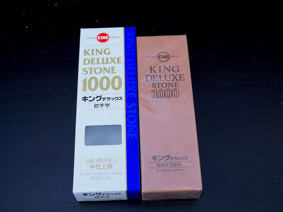 King: Deluxe Whetstone #1000-1