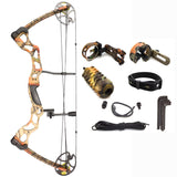 SAS 70LBS Compound Bow Starter Package