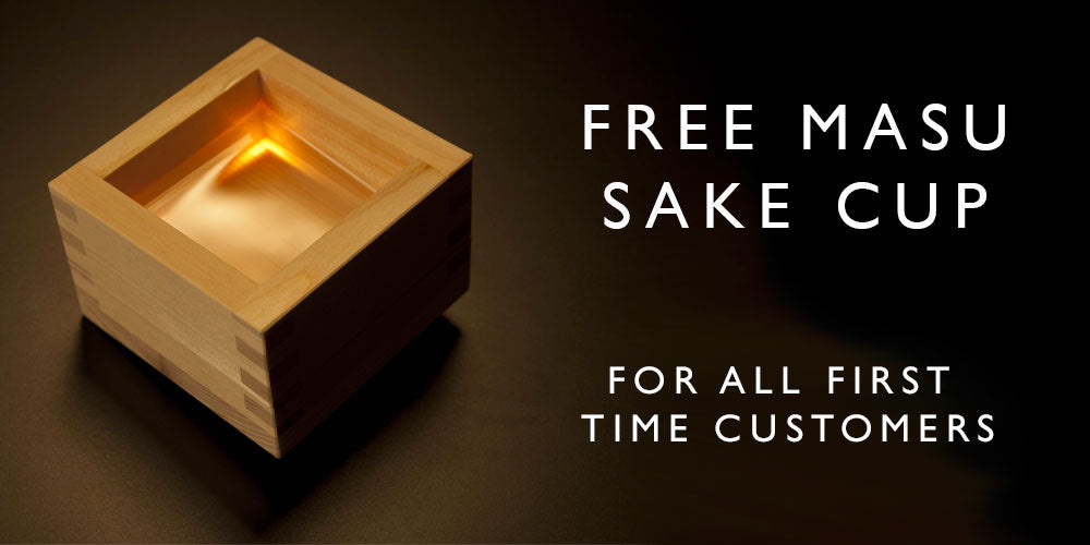 Free Sake Cup For First Time Customers