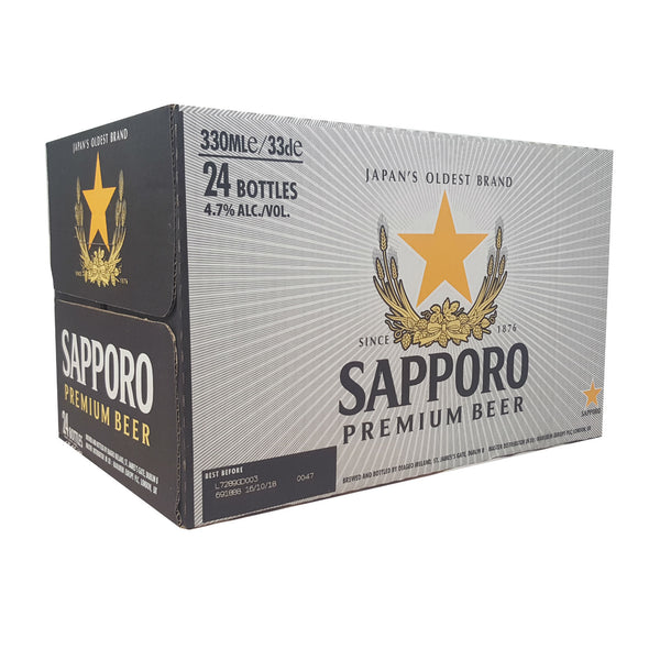Sapporo Premium Larger Bottle 330ml (Case of 24 Units) | SakeStore
