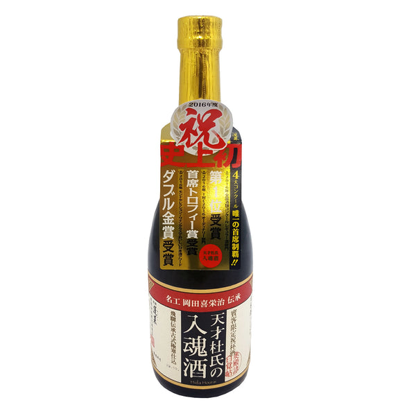 "Tensai Touji no Nyukonshu ""Brewers Perfection"" 720ml 