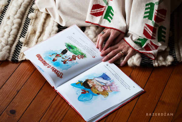 Children's Book - The most beautiful Bosnian Fairy Tales