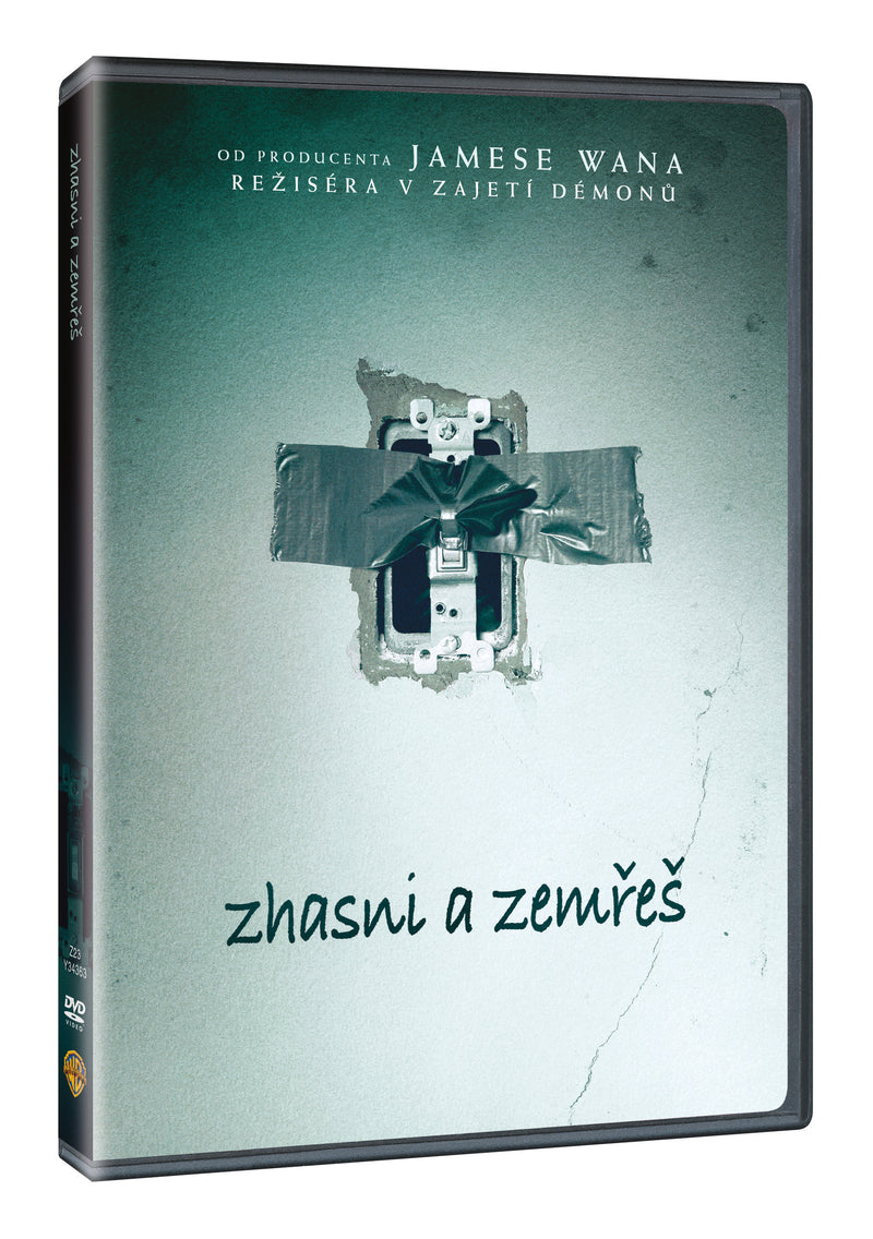 Zhasni a zemres DVD / Lights Out