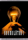 Accumulator 1/Akumulator 1 - czechmovie