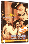 The Undertaker + The man in the air/Funebrak + Muz v povetri