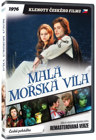 The Little Mermaid/Mala morska vila Remastered DVD