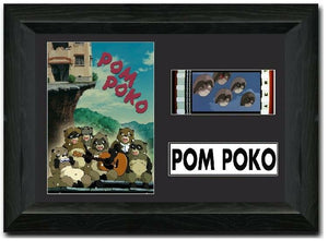 Pom Poko 35mm Framed Film Cell Display