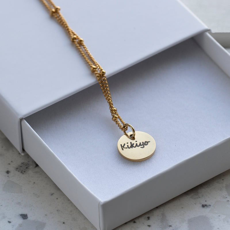 Personalised Engraving Beaded Necklace