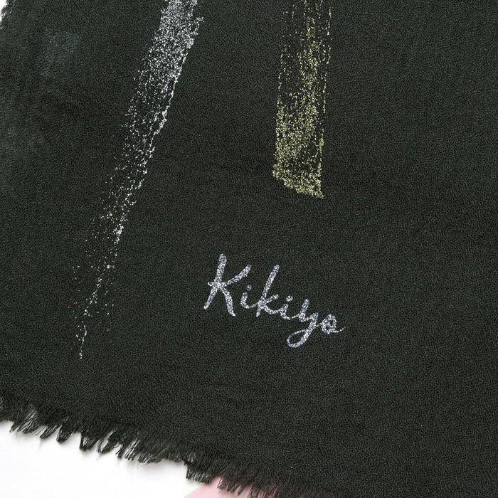 Scarf - Personalised Brush Stroke Glitter Hand Paint Scarf
