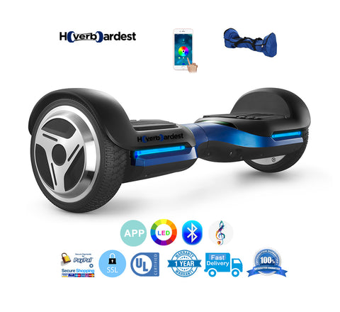 new-hoverboard-with-app