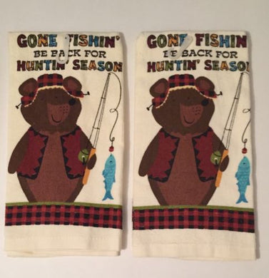 Ritz Woodland Bear Gone Fishing Be Back For Hunting kitchen dish towels Set of 2