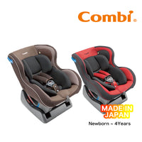 Combi Wego Car Seat (Made in Japan )