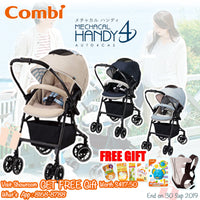 【New】Combi Baby Mechacal Handy 4Cas stroller (Beige)