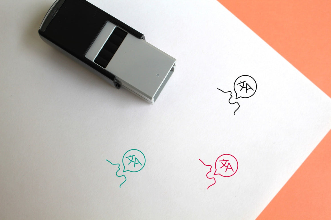 Translation Self-Inking Rubber Stamp