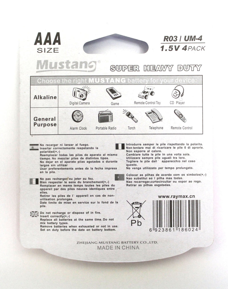 Mustang Batteries AAA 4 Pack - Super Heavy Duty MB-R03PUM4AA