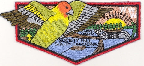 #116 Santee Lodge Flap S19 Dixie Service 2003 Issue - Scout Patch HQ