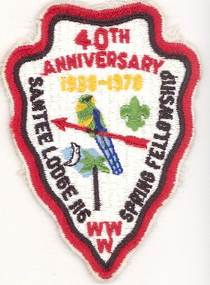#116 Santee Lodge 1978 Spring Fellowship 40th Anniversary [CC197]