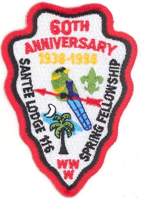 #116 Santee Lodge 1998 Spring Fellowship 60th Anniversary