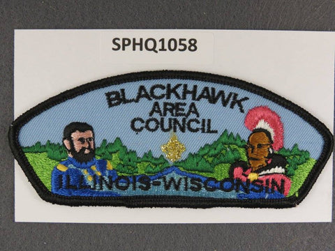 Blackhawk Area Council CSP Black Border - Scout Patch HQ