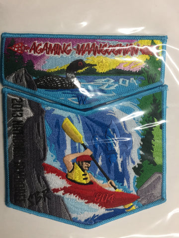 2013 National Jamboree 804 Agaming Maangogwan Water and Woods Field Service Council 2piece OA Flap Set [JAMBO]
