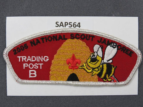 National Jamboree 2005 JSP Trading Post B SMY Border - Scout Patch HQ