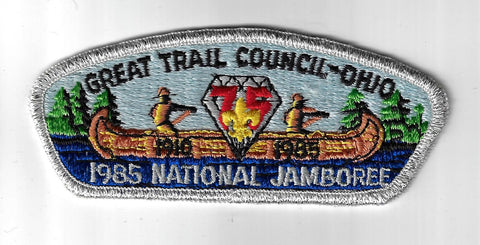 1985 National Jamboree JSP Great Trail Council Ohio SMY Bdr. [ELL-113]