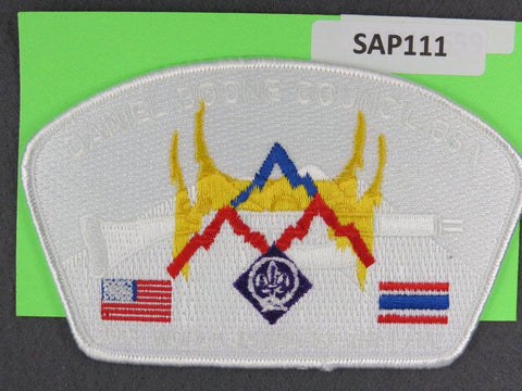 Daniel Boone Council North Carolina CSP 2003 World Jamboree JSP - Scout Patch HQ
