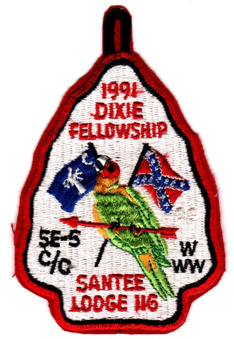 1991 Dixie Fellowship Patch Camp Coker Hosted By Santee Lodge 116 [CC446]