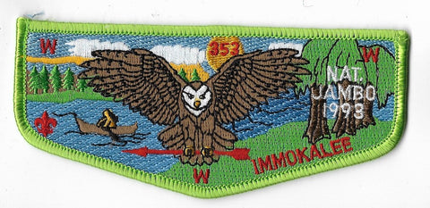 OA Lodge #353 Immokalee Chehaw Council S26 flap; 1993 Jamboree; Staff