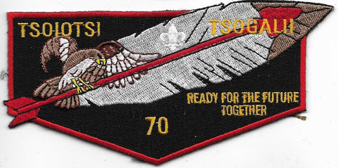 OA Lodge # 70 Tsoiotsi Tsogalii Old North State  S-20 flap; 2006 Conclave Work Day [OAP533]