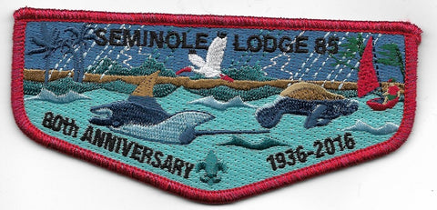OA Lodge # 85 Seminole Gulf Ridge  2016 80th Anniversary; fish; red mylar [OAP555]