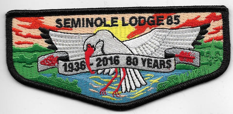 OA Lodge # 85 Seminole Gulf Ridge  2016 80 Years [OAP749]