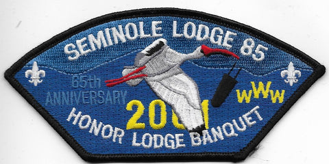 OA Lodge # 85 Seminole Gulf Ridge  2001 Banquet [OAP804]