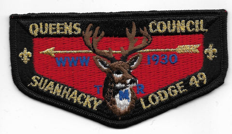 OA Lodge # 49 Suanhacky Greater New York, Queens  S-5 flap; FDLs; 67x128 mm; MVE [OAP389]