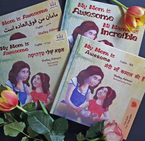 My Mom Is Awesome | Bilingual Children's Books