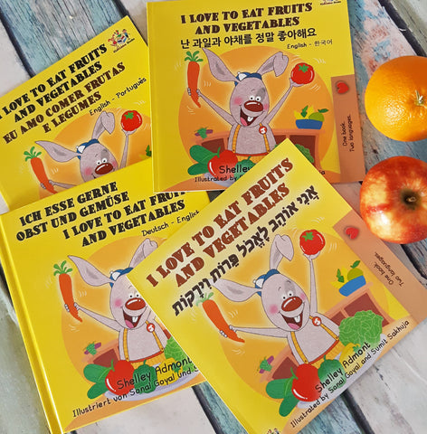 I Love To Eat Fruits and Vegetables | Bilingual Children's Books