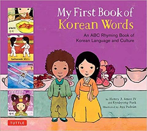 My First book of Korean words bilingual kids