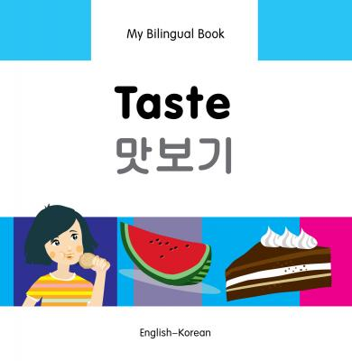 My bilingual books taste English Korean