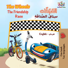 Bilingual-English-Arabic-kids-book-Wheels-The-Friendship-Race-cover