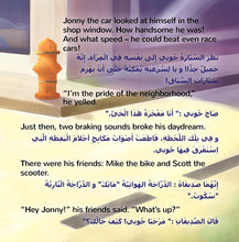 Bilingual-English-Arabic-kids-book-Wheels-The-Friendship-Race-page1_2