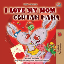 Bilingual-English-Bulgarian-childrens-book-by-KidKiddos-I-Love-My-Mom-cover