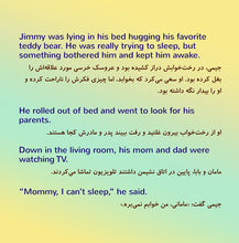 Bilingual-English-Farsi-Persian-kids-story-I-Love-to-Go-to-Daycare-page1