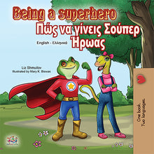 Bilingual-English-Greek-children_s-book-Being-a-superhero-cover