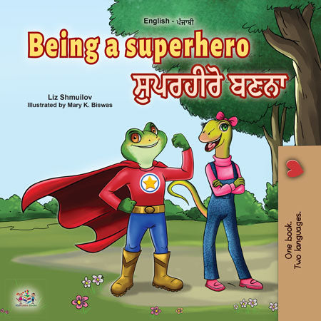 Bilingual-English-Punjabi-Gurmukhi-children_s-book-Being-a-superhero-cover.jpg