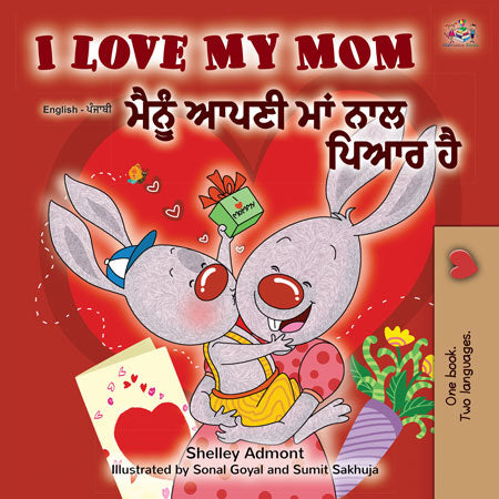 Bilingual-English-Punjabi-childrens-book-by-KidKiddos-I-Love-My-Mom-cover