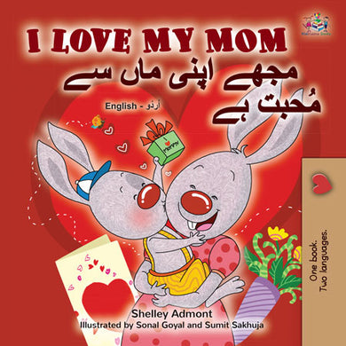 Bilingual-English-Urdu-childrens-book-by-KidKiddos-I-Love-My-Mom-cover