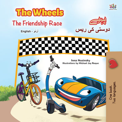 Bilingual-English-Urdu-kids-cars-story-Wheels-The-Friendship-Race-cover