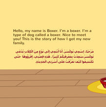 English-Arabic-Bilignual-children's-dogs-book-Boxer-and-Brandon-page1